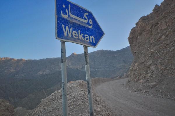 Wakan Village – Explore the Hidden Gem of Oman